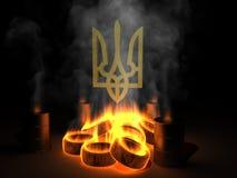Emblem of Ukraine is tempered #2 Royalty Free Stock Photo