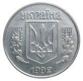 Emblem of Ukraine Stock Image