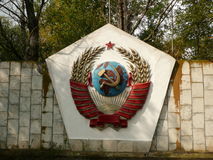 Emblem of the USSR Royalty Free Stock Image