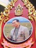 Emblem von Bhumibol Adulyadej/König von Thailand Lizenzfreies Stockfoto