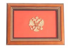 Emblem von Russland Stockbilder