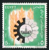 emblema foto de stock royalty free