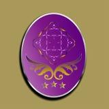 Emblema bajo la forma de elipse Imágenes de archivo libres de regalías