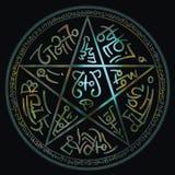 Emblema brillante del pentagramma Fotografia Stock Libera da Diritti