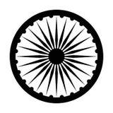 Emblema da Índia, descrito na bandeira Fotografia de Stock Royalty Free