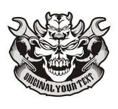 Emblema da chave do crânio Imagens de Stock Royalty Free