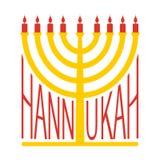Emblema de Menorah del logotipo de Jánuca para el día de fiesta judío Rel tradicional
