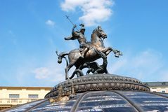Emblema de Moscovo Foto de Stock Royalty Free