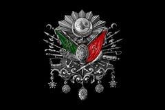 Emblema de plata del imperio otomano foto de archivo