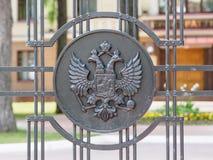 Emblema de Rusia Foto de archivo libre de regalías