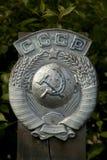 Emblema de URSS Imágenes de archivo libres de regalías