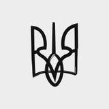 Emblema del bosquejo de la tinta de Ucrania ilustración del vector