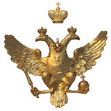 Emblema del estado de la Rusia Fotos de archivo libres de regalías