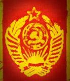 Emblema del estado de URSS de la vendimia Foto de archivo