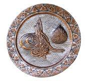 Emblema del imperio otomano Fotografía de archivo