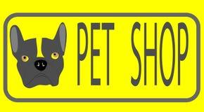 Emblema del negozio di animali Immagine Stock Libera da Diritti