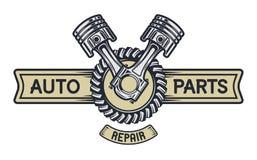 Emblema del servicio de reparación, letrero Foto de archivo