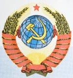Emblema dell'URSS fotografia stock libera da diritti
