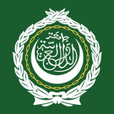 Emblema della lega araba Immagine Stock