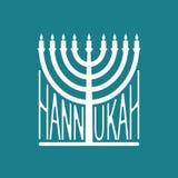 Emblema di Menorah di logo di Chanukah per la festa ebrea Rel tradizionale Fotografia Stock