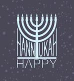 Emblema di Menorah di logo di Chanukah per la festa ebrea Rel tradizionale Fotografia Stock Libera da Diritti