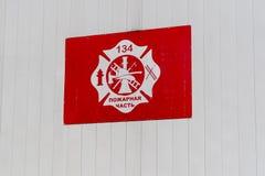 Emblema do corpo dos bombeiros número 134 do russo fotografia de stock royalty free