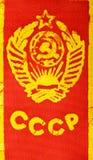 Emblema do estado de URSS do vintage imagens de stock