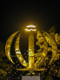 Emblema do monumento da opinião da noite de Irã, palavra Allah, Yazd, Irã foto de stock royalty free