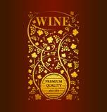 Emblema do vinho do vetor Fotografia de Stock Royalty Free