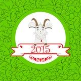 Emblema em 2015 na cabra oriental do calendário Foto de Stock