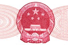 Emblema nacional de China fotos de stock royalty free