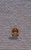 Emblema nazionale, Cina Fotografia Stock Libera da Diritti