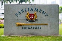 Emblema nazionale di Singapore Immagini Stock