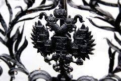Emblema nazionale russo Fotografia Stock