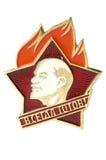Emblema pioneiro velho em URSS imagens de stock