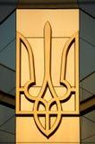 Emblema ucraino dello stato Fotografia Stock Libera da Diritti
