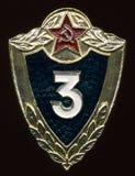 Emblema URSS no fundo preto. Imagem de Stock Royalty Free