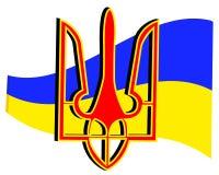 Emblema y bandera de Ucrania Imagenes de archivo