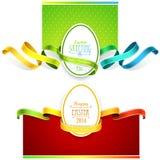 Emblemas de Pascua stock de ilustración