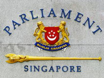 emblemata parlament Singapore Obrazy Royalty Free