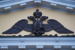 Emblemet av den ryska välden royaltyfria bilder