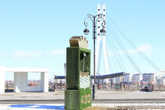 Emblemet av den Tyumen staden Ryss Sibirien Fotografering för Bildbyråer