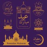 Emblemi islamici messi Fotografia Stock Libera da Diritti