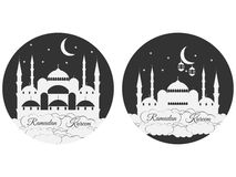Emblems for islamic holiday Ramadan. Ramadan Kareem, blue mosque, minaret, lantern and moon, muslim holiday lights. Stock Photography