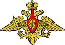 emblemtillstånd Arkivbild