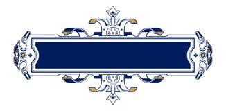 Emblème de trame de fer de cru Images libres de droits