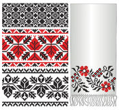 Embroider ukrainian pattern Stock Images