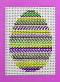 Embroidered easter egg 11 Stock Images
