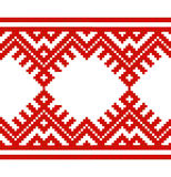 Embroidered good like handmade cross-stitch ethnic Royalty Free Stock Image