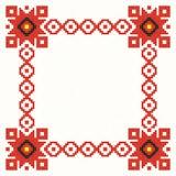 Embroidered good like handmade cross-stitch folks. Romanian pattern Royalty Free Illustration